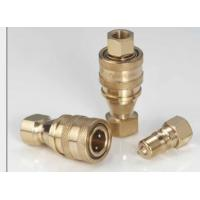 China 1/2 Female Brass Quick Connect Coupling,Brass quick coupling,Brass pipe fitting,Brass coupling,Brass fitting on sale