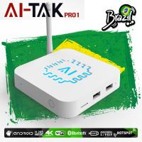 Quality Wholelife Brazilian HTV Internet TV Streaming Box Android 7.1 Rockchip RK3229 for sale