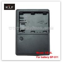 Buy cheap camcorder charger CB-5L for Canon camera battery BP-511 from wholesalers