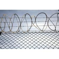 China Sun Resistant Razor Barbed Wire , Razor Blade Barbed Wire For Mining Enterprises​ on sale