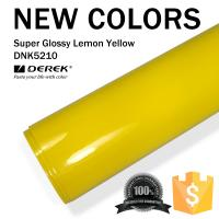 Quality Super Glossy Car Wrapping Film - Super Glossy Lemon Yellow for sale