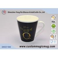 Best Colour Changing Magic Photo Mugs wholesale