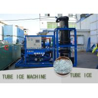 China Germany Siemens PLC Control System Intelligent Tube Ice Machine 1000kg - 30000kg on sale