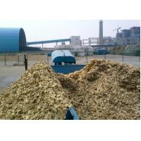 Quality Bin discharging mobile screw conveyor for paper machine for sale