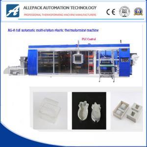 China 2.0mm Multi Station Plastic Thermoforming Machine SIEMENS PLC Control on sale