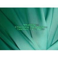 Quality Shining Georgette for sale