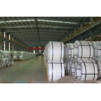 Buy cheap Prestressed Concrete Steel Strand - 5 from wholesalers