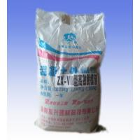 China Mould release agent on sale