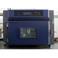 Buy cheap Precise Custom Size Industrial Drying Ovens / Cabinet For Cable Powder from wholesalers