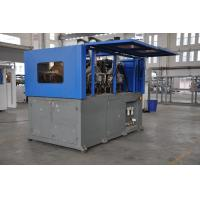 Quality 6000BPH 212Kw 2 Cavity PET Blowing Machine Making Plastic Bottles For Mineral Water for sale