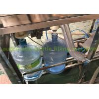 Quality SS304 20 Liter Water Bottle Filling Machine / 5 Gallon Bucket Mineral Water Plant for sale
