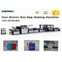 Buy cheap 700 Nodel 5-In-1 Non Woven Bag Making Machine , Non Woven Bag Manufacturing from wholesalers