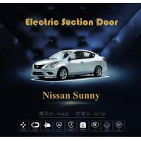 Buy cheap Nissan sunny car door soft close , Auto door soft close,Electric suction door from wholesalers