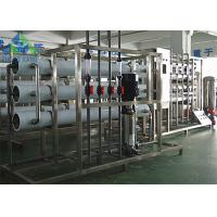Quality Customized Marine Ro Water Maker , Heavy Duty Marine Desalination Units for sale