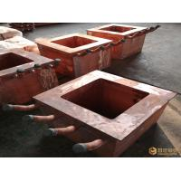 Quality Copper Water Jacket Deep Processed Nickel Gold Flash Furnace Industrial for sale