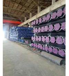Quality NACE MR0175 Seamless Steel Tube Brand JFE / Sumitomo Metal Standard for sale