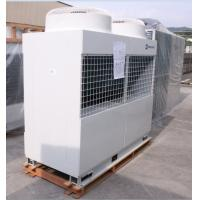 Buy Total Heat Recovery 58kW Air Cooled Modular Chiller 58 kW-928 kW at wholesale prices