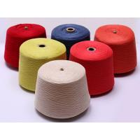China Wool / Nylon ( Polyamide ) Blended Yarn on sale