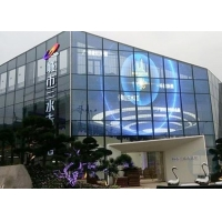 Quality IP67 Cabinet P7.81 1000x500mm Semi Outdoor LED Grid Screen for sale