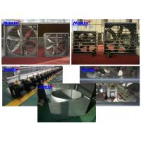 Buy cheap poultry house air cooler exhaust fan from wholesalers