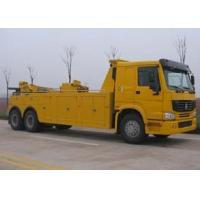 China Breakdown Recovery Truck XZJ5251TQZZ4 for clearing jobs of highway and city road, treating vehicle failure and accidents on sale