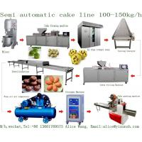 China Cup cake production line muffin making processing machines cupcake forming machine cake cookies making machine for sale