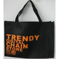 China Promotional Giveaway Nonwoven T-Shirt Bag on sale