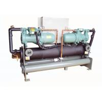 Quality 560kW Semi - Hermetic Water Cooled Water Chiller , Shell and Tube Heat Exchanger for sale