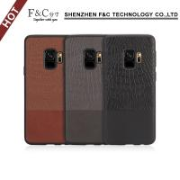 China Premium TPU  Case For Samsung Galaxy S9 With shockproof various colors can available on sale