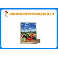 Quality Custom Touch Screen LCD Display 21 Pins Operation Temperature -20 To 70 °C for sale
