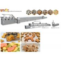 Quality CE SS Dog Biscuit Making Machine For Dental Care Dog Chews And Biscuit for sale