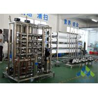 Quality Professional Portable Water Desalination Unit Sea Water Filter System Compact Structure for sale