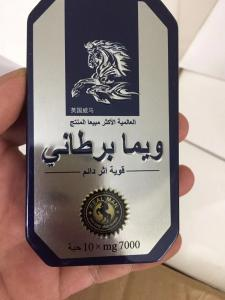 Quality 1*10 Male Last Longer In Bed Pills Dick Enlargement Tablets HACCP Certificated for sale