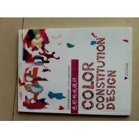 China Customized Spot UV Paperback Book Offset Printing For Advertisement on sale