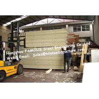 Quality High Airtightness Seafood Commercial Walk In Freezer Insulated Panels PU Sandwich Panels Width 960mm for sale