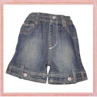 Quality 95% Cotton And 5% Terylene Summer Kids Jean Short Pants for sale