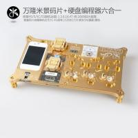 Quality programmer adapter WL 6 IN 1 Apple chip and hard disk test fixture for iPhone 4S, 5, 5C, 5S for sale