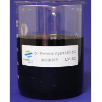 Quality High Efficiency Oil Removal Agent Paint Coating with High Oil Removal Rate for sale