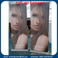 Buy cheap 85x200cm Luxury Aluminum Retractable Banners from wholesalers
