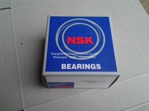 Quality Wheel bearing Hub bearings NSK   40BWD12 for sale