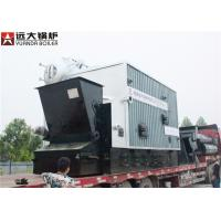 China Rice Husk Fired Steam Boiler Solid Fuel Automatic Operating SGS Certification on sale