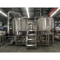 Quality 7BBL beer brewery equipment Europe market with UL/CE certification for sale