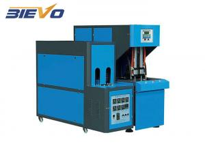 Quality 2 Cavities 380V 2000ml Plastic Bottle Manufacturing Machine for sale
