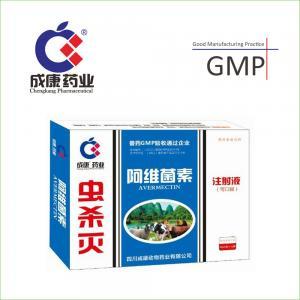 China Avermectin Injection 1% on sale