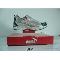 Best Automatic Rotating Magnetic Floating Shoe Display For Retail Store , Customized wholesale