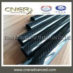 Quality 20*18mm carbon fiber pipes; carbon fiber tubing; Carbon Fiber tubes for sale