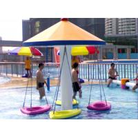 Quality Ashland Resin Hanging Chair Aqua Play Water Park For 4 Kids 1 Year Warranty for sale