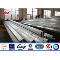 Buy cheap 35FT NEA Tubular Steel Pole Hot Dip Galvanized for power transmission from wholesalers