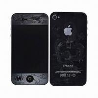 Quality 3D Chameleon Screen Protector, Easy to Install for sale