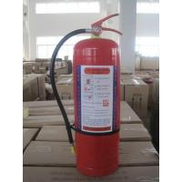 China 9L Water Fire Extinguisher on sale